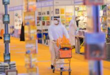 """Photo of الروايات والسير تستحوذ على اهتمام الشباب الإماراتي في """"الشارقة الدولي للكتاب"""""""