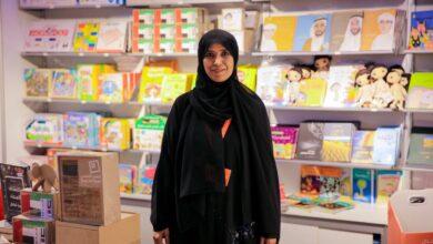 """Photo of الكاتبة والناشرة فاطمة المزروعي: """"الشارقة الدولي للكتاب"""" جسر تواصلنا مع العالم"""