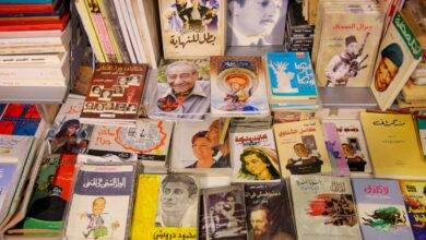 "Photo of ""الهلال"" المصرية تعرض كتب عمرها 128 عاماً في ""الشارقة الدولي للكتاب 39"""