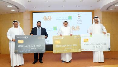 Photo of بنك دبي التجاري يدخل في شراكة استراتيجية مع قوة البرق لخدمات رجال الأعمال لإصدار وتعبئة بطاقات الدرهم الإلكتروني الجديدة