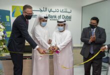 Photo of Commercial Bank of Dubai Inaugurates a New Business Service Centre in Al Nahda Center, Dubai