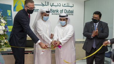 Photo of Commercial Bank of Dubai Inaugurates a New Business Service Centre in Al Nahda Center, Dubai