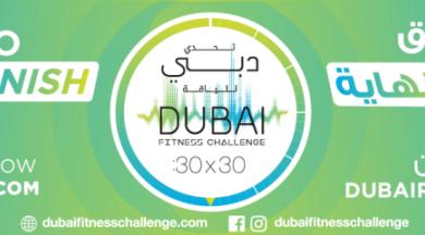 Photo of تحدي دبي للياقة يتعاون مع شركاء استراتيجيين لتعزيز ممارسة الرياضة في المجتمع