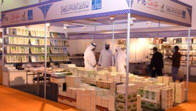 Photo of جائزة دبي الدولية للقرآن الكريم تشارك في معرض الشارقة للكتاب 2020