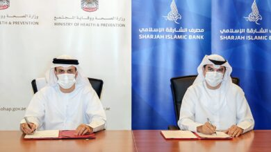 Photo of Ministry of Health, Sharjah Islamic Bank in new partnership to develop new world-class dialysis facility