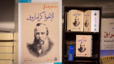 Photo of روايات عالمية تُقرأ (بالمِجهر) في الشارقة الدولي للكتاب 39