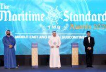 Photo of تقدير جديد لإنجازات موانئ دبي العالمية – إقليم الإمارات، في الصناعة البحرية في الشرق الأوسط