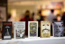 Photo of (عربة القرّاء): الشارقة الدولي للكتاب بعيون زوّاره