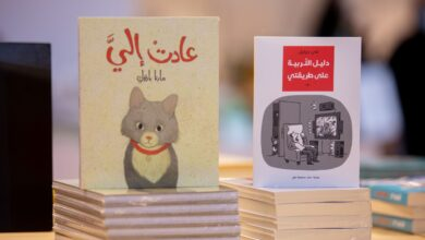 "Photo of عشاق الكتب المصوّرة على موعد مع إصدارين جديدين من ""كومكس"""