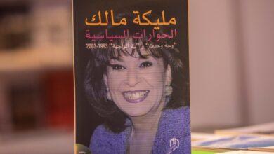Photo of كتب صدرت بعد رحيل مؤلفيها
