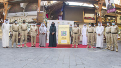 Photo of DUBAI GOLD & JEWELLERY GROUP LAUNCHES AN INTERACTIVE MAP FOR AN ENHANCED GOLD SOUK SHOPPING EXPERIENCE