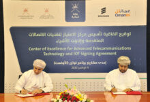 Photo of Oman's Ministry of Finance signs agreement to establish a Center of Excellence for Advanced Telecommunications technology and IOT with Ericsson