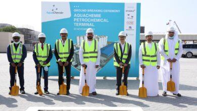 Photo of أكواكيمي تبدأ ببناء محطة بتروكيماويات بقيمة 40 مليون دولار أمريكي في ميناء جبل علي
