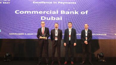 """Photo of بنك دبي التجاري يحصد جائزة """"التميز في المدفوعات"""" ضمن جوائز Finnovex"""