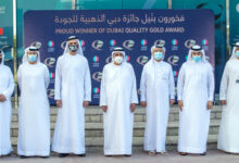 Photo of اينوك تفوز بجائزة دبي الذهبية للجودة