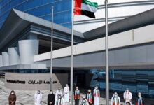 Photo of Emirates Group marks Flag Day with flag-raising ceremony