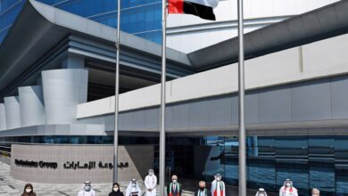 Photo of مجموعة الإمارات تحتفل بيوم العلم