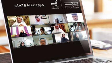 Photo of حلقة نقاشية تطرح أفكاراً لتعزيز رعاية الأبناء خلال الخمسين عاماً القادمة