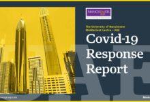 Photo of تحليلٌ لبرنامج دولة الإمارات للتعليم عبر الإنترنت ضمن تقرير الاستجابة الجديد لجائحة فيروس كورونا