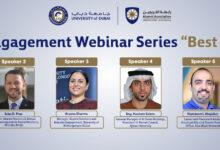 Photo of جامعة دبي : مناقشة استراتيجيات العمل المستقبلي لجمعيات الخريجين