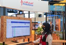 "Photo of إسعاف دبي تعرض أحدث تطبيقاتها الذكية في ""جيتكس"""