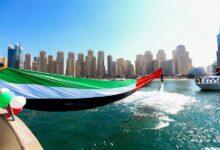 Photo of احتفالات اليوم الوطني الـ 49 لدولة الإمارات العربية المتحدة: النسخة البحرية 2020 في دبي مارينا