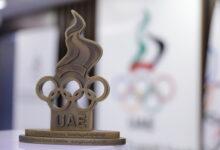 Photo of الأولمبية تشارك في عمومية المجلس الأولمبي الآسيوي ال39 بمسقط