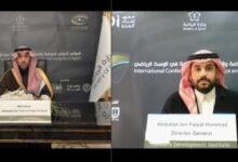 Photo of السعودية تنظم المؤتمر الدولي للحوكمة والامتثال لتعزيز النزاهة في الرياضة
