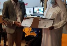 Photo of The International Institute for Cultural Diplomacy, stationed in Dubai, joins BESTOFMINE in their Innovation for 2020