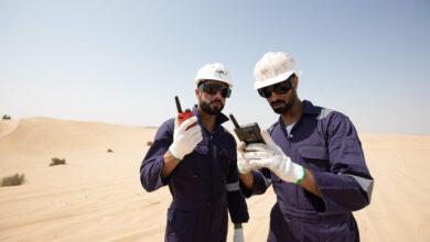 Photo of ايرباص تتولى تحديث شبكة الاتصالات المتخصصة لأكبر شركة للنفط والغاز في المملكة العربية السعودية