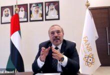 Photo of كلمة راؤول عوّاد، نائب مدير عام الهيئة الاتحادية للرقابة النووية لشؤون العمليات في الإمارات العربية المتحدة