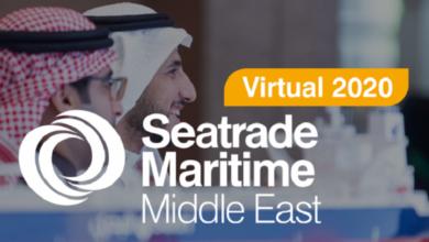 Photo of مؤتمر ومعرض سيتريد الشرق الأوسط للقطاع البحري يكرس الرقمنة في القطاع البحري