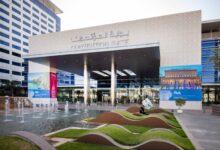 Photo of معرض سوق السفر العربي يستقطب عارضين وزوارا من إسرائيل