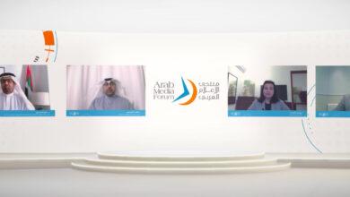 "Photo of منتدى الإعلام العربي يبحث ""التحولات الإعلامية الجيوسياسية"" في المنطقة"