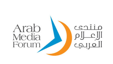 Photo of اختتام منتدى الإعلام العربي الـ19 ضمن دورة افتراضية استثنائية بمشاركة ساسة وقيادات إعلامية عربية وعالمية
