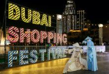 Photo of أسواق مهرجان دبي للتسوق تقدم لمرتاديها مجموعة فريدة من التجارب المميزة