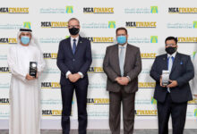 "Photo of بنك دبي التجاري يحصد جوائز عن ""أفضل بنك تجاري"" و""أفضل تحول رقمي"" ضمن جوائز MEA Finance لعام 2020"