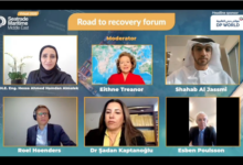 Photo of موانئ دبي العالمية – إقليم الإمارات، تدعم مؤتمر ومعرض سيتريد الشرق الأوسط للقطاع البحري 2020 بنسخته الافتراضية