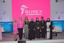 Photo of مؤتمر ومعرض بريك بلك الشرق الأوسط يساهم في تمكين النساء في القطاع البحري