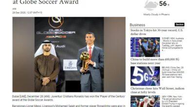"Photo of اهتمام إعلامي واسع بمؤتمر دبي الرياضي الدولي وجائزة ""دبي جلوب سوكر"""