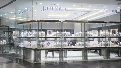 Photo of مجوهرات جوهرة تعلن عن حملتها الترويجية الخاصة بمهرجان دبي للتسوق