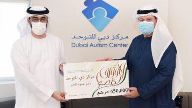 "Photo of ""الأوقاف وشؤون القصر"" تدعم ""دبي للتوحد"" ومتضرري كورونا بـ950 الف درهم"