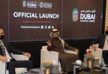 "Photo of مجلس دبي الرياضي يعلن عن إطلاق دورة ""ألعاب مدارس دبي"""
