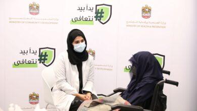 Photo of وزيرة تنمية المجتمع تشهد المرحلة الثانية من تطعيم كبار المواطنين بدبي