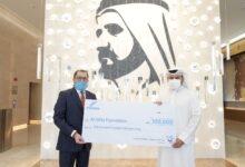 Photo of EWINGS, on behalf of Mahzooz, donates AED 100,000 to Al Jalila Foundation