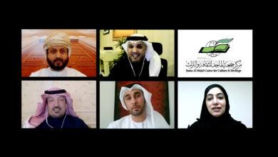 """Photo of مركز جمعة الماجد للثقافة والتراث ينظم ندوة افتراضية بعنوان"""" دور المتاحف في حفظ التراث الإنساني """""""