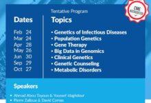 Photo of المركز العربي للدراسات الجينية ينظم سلسلة ندوات افتراضية