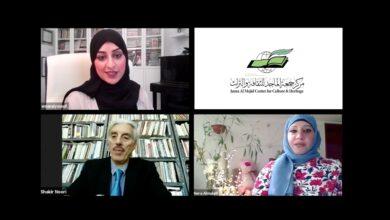 Photo of مركز جمعة الماجد ينظم جلسة حوارية حول دور الإعلام الثقافي في خدمة المجتمع