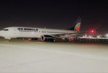 Photo of إطلاق رحلات الخطوط الجوية الأمريكية البنغالية بين العاصمة البنجلاديشية دكا ودبي