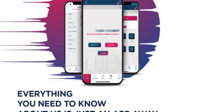 Photo of DBWC launches new smart app with exclusive features for its members